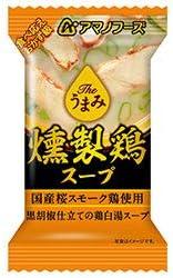 アマノフーズ フリーズドライ Theうまみ 燻製鶏スープ 10食×6箱入