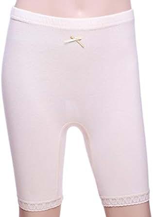 Mariposa Beige Under Short For Girls