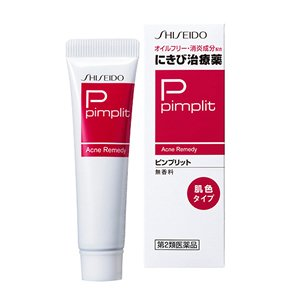 Shiseido Acne Skin Care