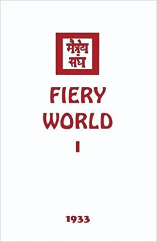 Fiery World I: Agni Yoga Society: 9781946742179: Amazon.com ...