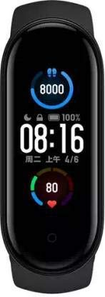 Neeyameet Enterprise M5 Smart Band Fitness Tracker Watch Heart Rate with Activity Tracker Waterproof Body Steps Counter, Calorie Counter, Blood Pressure Oximeter Monitor Band(Black)