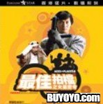 Aces Go Places 3 Blu-Ray (Region A) (English Subtitled) Hui Brothers aka Mad Mission 3