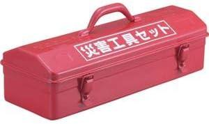 TRUSCO災害工具セット用ツールボックス TRC-C 1個 〈簡易梱包