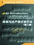 contemporary world famous monograph Management Series: Introduction to Efficiency and Productivity Analysis (2nd edition)