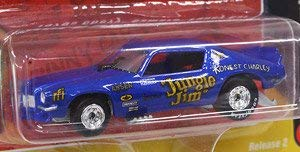 1970 Chevrolet Camaro Funny Car Jungle Jim Blue Limited Edition to 3,200 Pieces Worldwide 1/64 Diecast Model Car by Racing Champions RCSP002 from Racing Champions