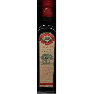 Montebello BG15863 Montebello Xvr Olive Oil - 12x500ML