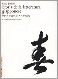 Storia della letteratura giapponese: 1