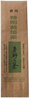 特別栽培春野の茶 100g リーフ