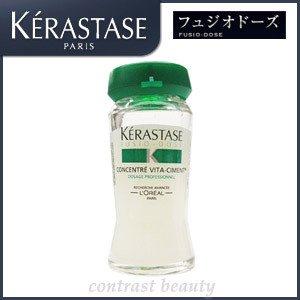 Kerastase K Concentrate Vita-Cement serum 12Ml 3tube