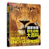 National Geographic Encyclopedia of Wild Animals (Chinese Edition) pdf epub