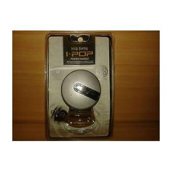 Amazon.com: Carex (Corea) Ipop Mini Power Handle Car ...