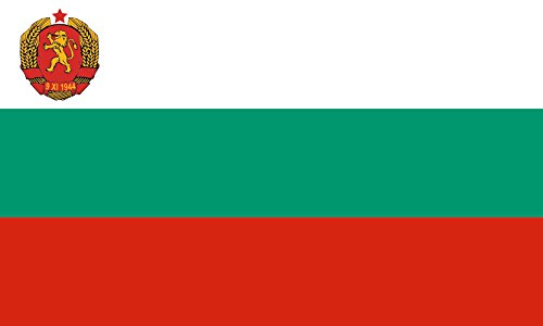 magflags-large-flag-people-s-republic-of-bulgaria-landscape-flag-135qm-145sqft-90x150cm-3x5ft-100-ma