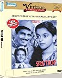 Sister ( Bahen ) Year 1941 * Nalini Jayvant First Film