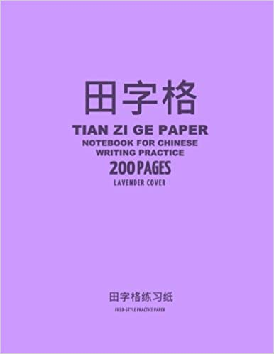 tian zi ge paper notebook for chinese writing practice 200 pages