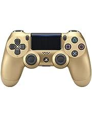 Controle joystick PS4 sem fio primeira linha - bluetooth, função de vibração dupla, conector de áudio para PS4 - Várias cores (Dourado)