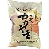 Kagayaki Select Short Grain Rice 15 lbs