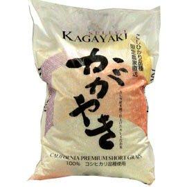 Kagayaki Select Short Grain Rice 15 lbs by Kagayaki