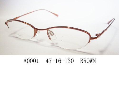 (Transitional Eyeglasses That Include Prescription Lens)