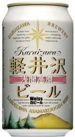 Japan beer 日本ビール 軽井沢ビール 白ビール(ヴァイス)350ml/24.hn お届けまで10日ほどかかります
