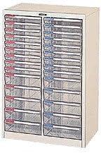 ナカバヤシ フロアケース B4書類収納 浅9深5段2列 アイボリー B4-28P
