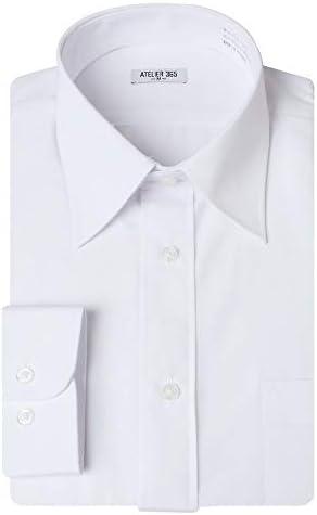 (アトリエ 365) 長袖 ワイシャツ 白 ホワイト イージーケア 形態安定 Yシャツ/at01-ats