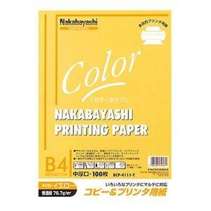 (業務用セット) コピー&プリンタ用紙 カラータイプ B4 100枚入 HCP-4111-Y【×20セット】   B07PF8R35C