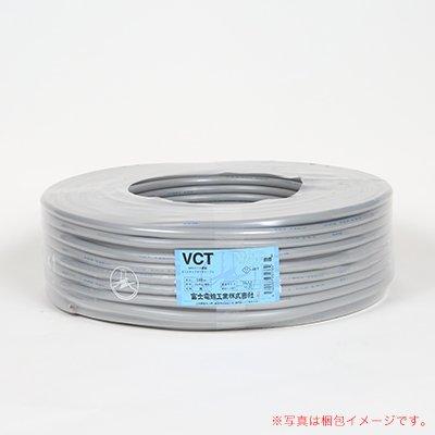 最愛 富士電線工業 VCT 3×14SQ 3×14SQ (100m定尺) VCT (100m定尺) B0756BCSQ4, アールシー ウメハラ:3a61da95 --- a0267596.xsph.ru