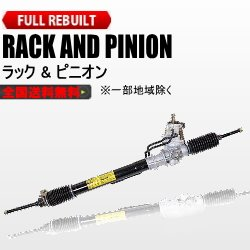 パワステラック&ピニオン ギヤボックス リビルト ステップワゴン RG1 53601-SLJ-053 B00O7GLOLW