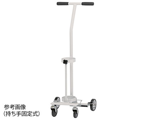 新鋭工業8-8389-03カラーボンベカート(ストッパー付)ホワイト固定式 B07BD32YC7