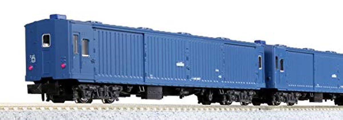 [해외] KATO N게이지 우편  짐 열차「토카이도  산용」 후기 편성6 양세트 10-1590 철도 모형 객차