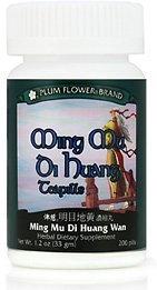 Wan Di Mu Ming Huang (Ming Mu Di Huang Teapills-3611MW(Ming Mu Di Huang Wan) by Plum Flower)