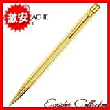 Caran d'Ache Ecridor Chevron Gilded Mechanical Pencil