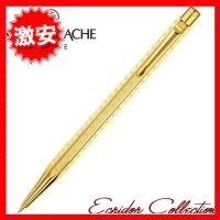 Caran d'Ache Ecridor Chevron Gilded Mechanical Pencil by Caran d'Ache