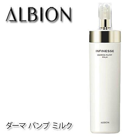 フィールド句読点面倒アルビオン アンフィネス ダーマ パンプ ミルク 200g-ALBION-