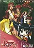 TMS DVD COLLECTION 魔法騎士レイアース 7