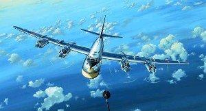 トランペッター 1/144 ロシア空軍戦略爆撃機 Tu-95MS ベアーH型 プラモデル