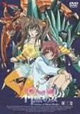 神無月の巫女3 [DVD]