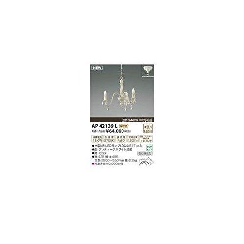 JM32397 LEDペンダント  B06XPBJCSQ