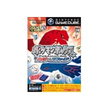 Pokemon Box Ruby & Sapphire [Japan Import] by Nintendo