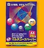 シャープ マルチユースペーパーA4サイズ250枚入 [PP110MA4]
