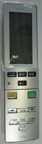 2056380769 CRMC-A787JBEZ エアコンリモコン シャープ SHARP