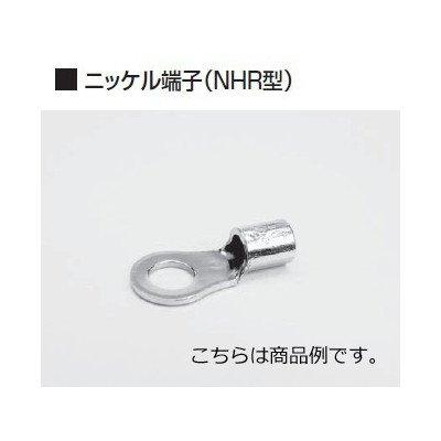 全てのアイテム 富士端子 呼び NHR38-10 NHR38-10 ニッケル端子(NHR型) B073XMGRX2 100個 100個 B073XMGRX2, 無垢材の家具通販 箱屋の八代目:57a4b5ad --- a0267596.xsph.ru