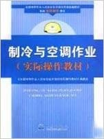 Gratis online pdf download bøger refrigeration and air conditioning work(Chinese Edition) PDF CHM 7502940065