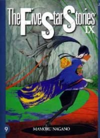 Five Star Stories vol 9 ebook