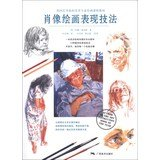 English professional art painting art colleges curriculum materials : portrait painting performance techniques(Chinese Edition) ebook
