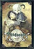 PlayStation 2 - Rhapsodia (V Jump books - game series) (2005) ISBN: 4087793400 [Japanese Import]