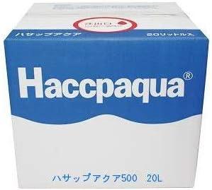 【瞬間除菌・消臭】弱酸性除菌水ハサップアクア500-20(50ppm 20L)