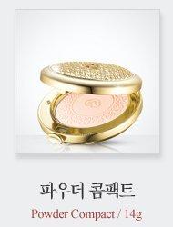 Korean Cosmetics_The History of Whoo Gongjinhyang Mi Powder Compact (spf 30, pa++)_14g_no.1 bright
