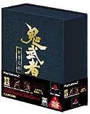 Onimusha Special Box [Japan Import]