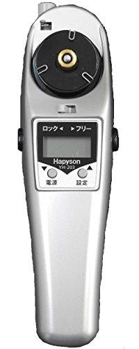 ハピソン(Hapyson) 高トルク電動リール YH-203 シルバーブラックの商品画像
